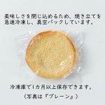 画像5: メープルマーブル (5)
