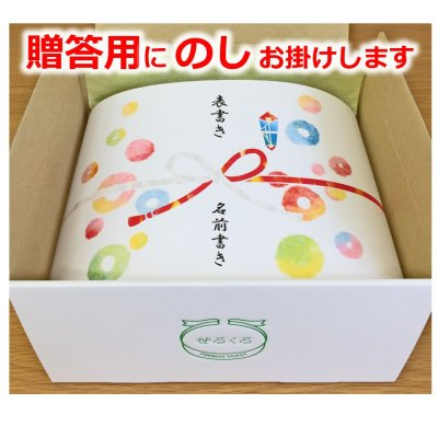 画像1: 【期間限定!同梱送料無料】お茶とお米のフレンチトーストセット