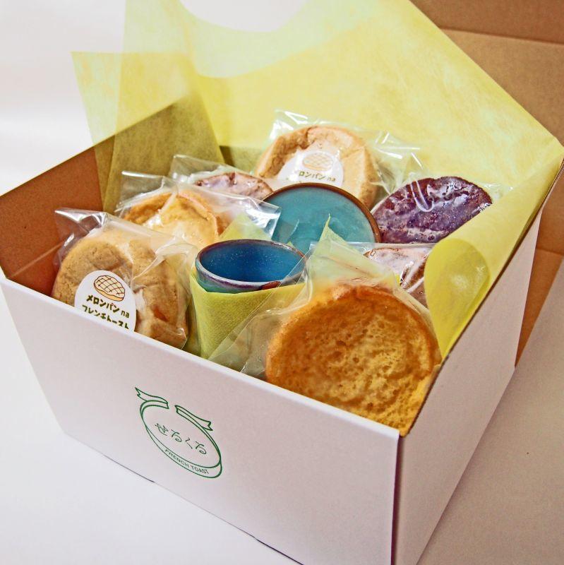 画像1: 【期間限定!送料無料】フレンチトースト【特製陶器カップ付き】おうちdeカフェセット (1)