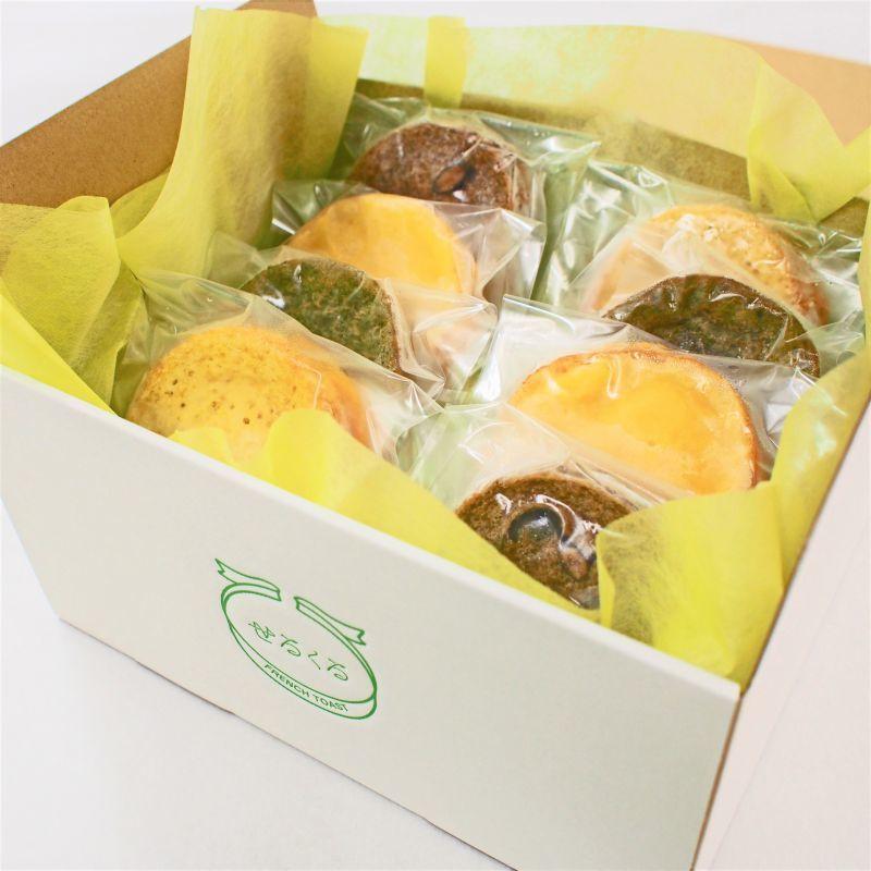 画像1: 【期間限定!同梱送料無料】お茶とお米のフレンチトーストセット (1)