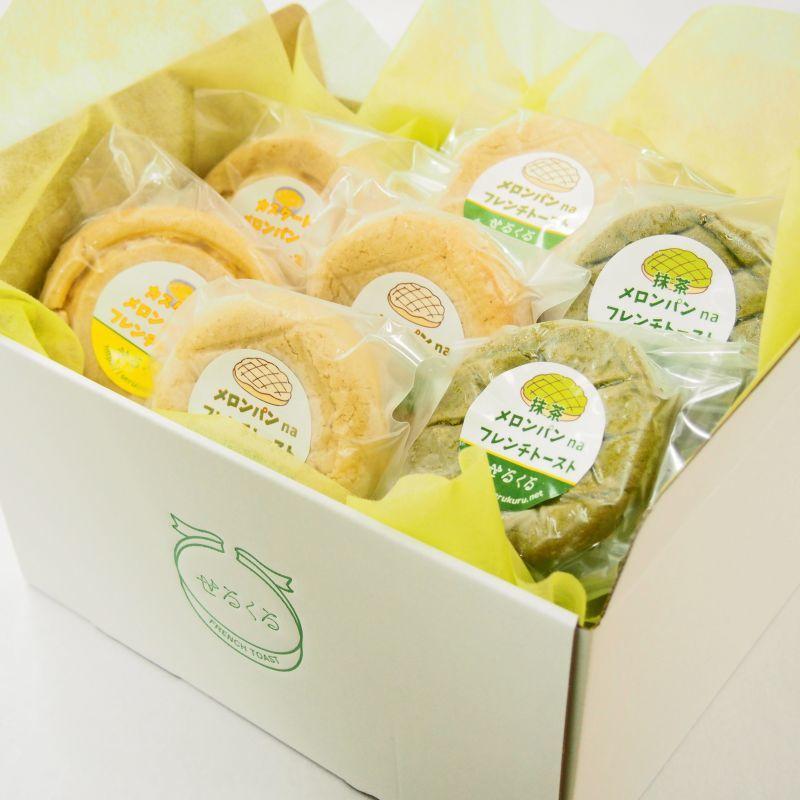 画像1: 【ananで話題!】メロンパンnaフレンチトーストセット (1)