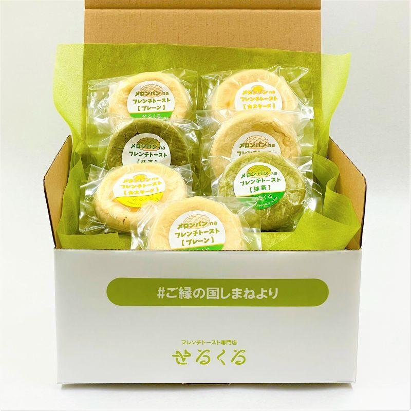 画像1: 【ananで話題!】メロンパン na フレンチトーストセット (1)
