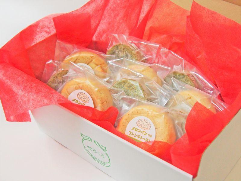 画像1: 抹茶とメロンパンnaフレンチトーストセット (1)